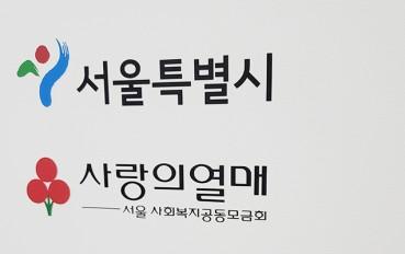 [서울역쪽방상담소] 9월 방문상담 봉사 진행 [법무법인 혜안 이혼전문변호사]